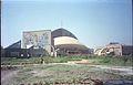 Convention Centre Complex Under Construction - Science City - Calcutta 1996-March 937.JPG