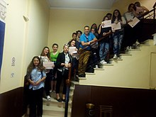 Corfupedia @ 1st Competition of Student Innovation in Corfu Greece 02.jpg
