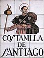 Costanilla de Santiago (Madrid) 01.jpg