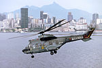 Cougar Brazilian Navy (23552980732).jpg