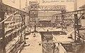 Couillet - Usines Métallurgiques du Hainaut - 12 - Granulation du laitier - Nels.jpg