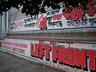 Left Front (West Bengal) - Left Front mural in Kolkata