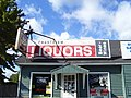 Crestview Liquors, Turners Falls, Massachusetts - panoramio.jpg