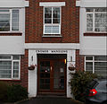Cromer Mansions entrance, Sutton, Surrey, Greater London.jpg