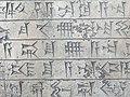 Cuneiform Inscriptions - 1st Millennium BCE - National Museum - Tehran - Iran (7379642142).jpg