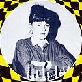 Czeslawa Pilarska 1991.jpg