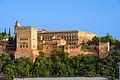 Détail Alhambra palais Nasrides Charles Quint.jpg