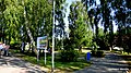 Dźwirzyno, Polska - panoramio (100).jpg