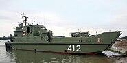 DJČ-412