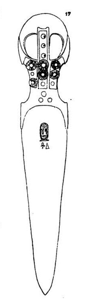 Nebiryraw I - Dagger of Nebiryraw I (JE 33702)