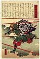 Dai Nihon Rokjūyoshō, Sado Hamori Takanobu by Yoshitora.jpg