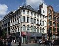 Dale Street Chambers, Manchester.jpg