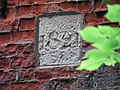Date stone on bridge - geograph.org.uk - 885809.jpg