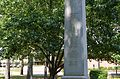 DeWitt DeWeese Memorial Park - 14280197920.jpg