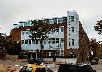 German School of Montevideo - Image: Deutsche Schule Montevideo