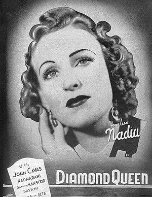 Diamond Queen (1940 film) - Image: Diamond Queen 1940