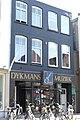 Dijkmans Muziek P1490044.jpg