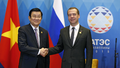 Dmitry Medvedev and Truong Tan Sang 11.18.15.png