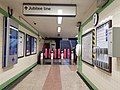Dollis Hill station 20180127 131934 (49451643271).jpg