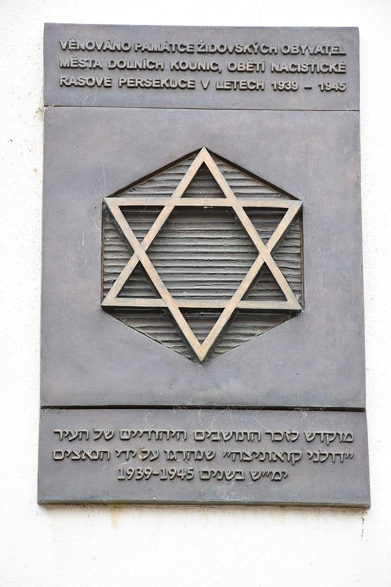 Dolní-Kounice-synagoga-plaketa2017.jpg