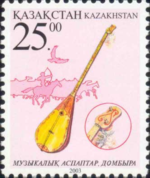 Music of Kazakhstan - Postage stamp depicting a dombra, the most popular traditional musical instrument of Kazakhstan