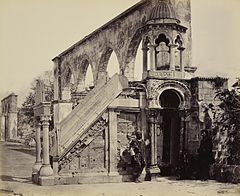 Dome of the Rock, pulpit and arcade, Francis Bedford 1862.jpg