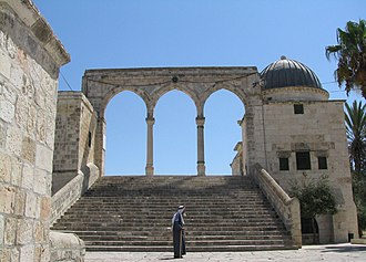 Al-Mawazin - Image: Dome of the rock (89060)