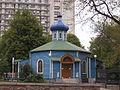 Donetsk hram sergiya radonezhskogo.jpg