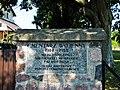 Dorotowo Cmentarz Wojenny 1914 - 1918 miejsce spoczynku żołnierzy niemieckich i rosyjskich g.jpg