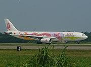 A330-300 společnosti Dragonair