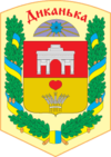 Coat of arms of Dykanka