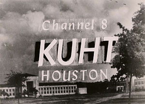 KUHT - An early station identification.