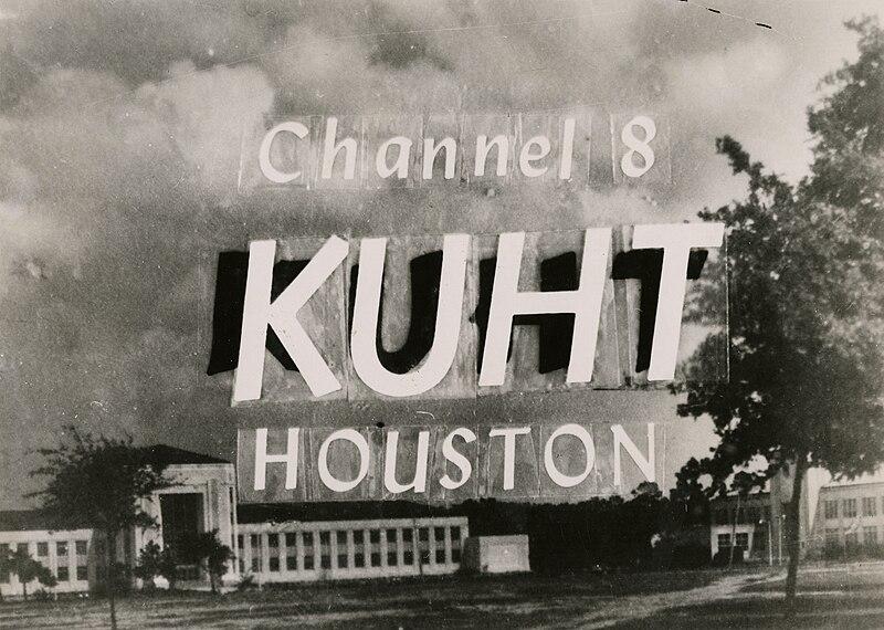File:Early KUHT Station ID.jpg