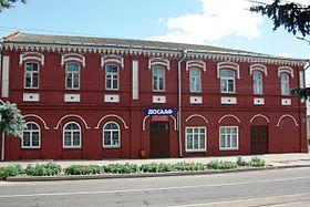 Early twencent building in Verkhnyadzvinsk town.jpg