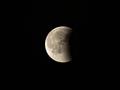 Eclipse de Lune (29829538608).png
