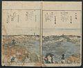 Edo meisho-Famous Sites of Edo MET JIB79 a 008.jpg