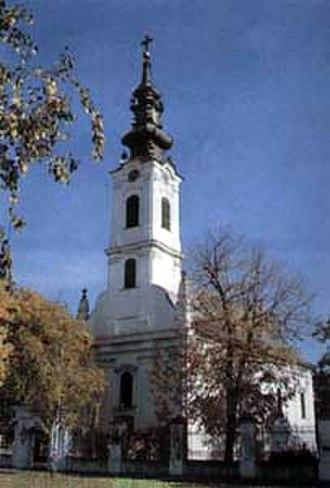 Bačka Palanka - Orthodox church