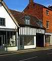 Empty shop, Bridge Street, Hitchin - geograph.org.uk - 2586647.jpg