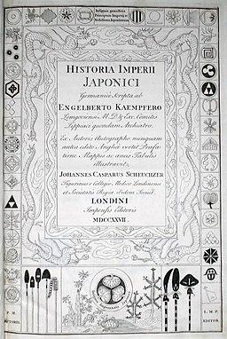 Engelbert-Kaempfer-History-of-Japan-Frontispice-1727