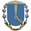 Escudo del distrito de Aconibe.jpg