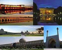 Esfahan Logo.jpg