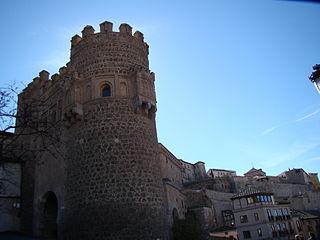 España - Toledo - Puerta del Sol 001.JPG