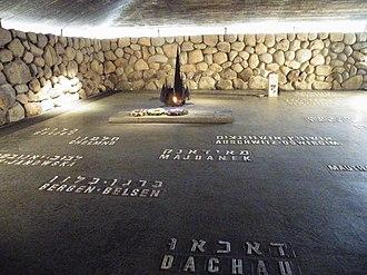 Yad Vashem - The Eternal Flame
