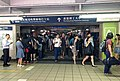 Exit A1 of Hung Hom Station (20180830184606).jpg