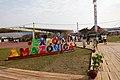 ExpoAmazónica 2019 Iquitos.jpg