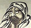 Face detail, Bodhidharma (cropped).JPG