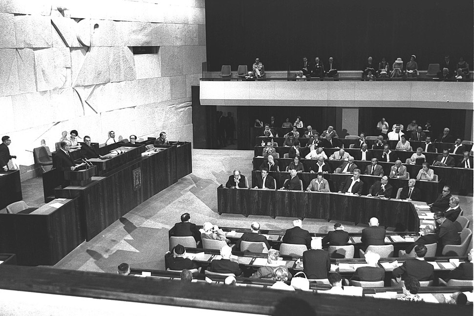 First Knesset session 31-08-1966