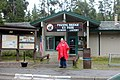 Fishing Bridge RV Park check-in building, showers, laundry services (16714159401).jpg