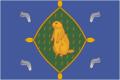 Flag of Bizhbulyak rayon (Bashkortostan).png