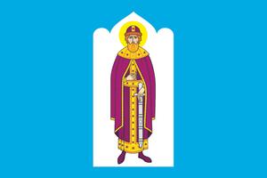 Danilovsky District, Moscow - Флаг Даниловского района